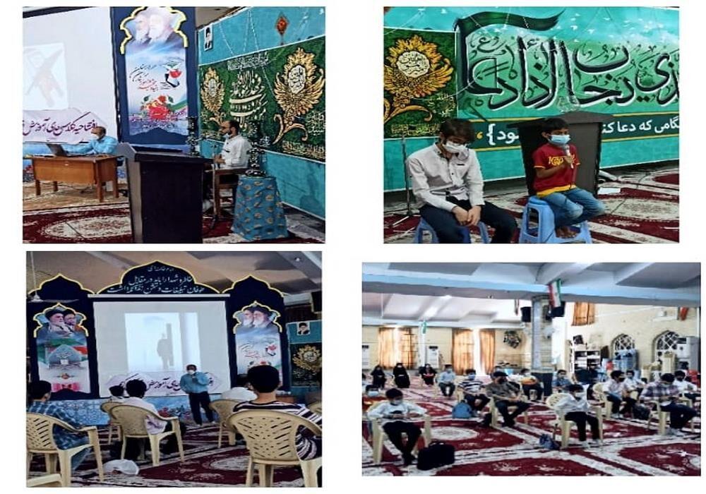 افتتاحیه کلاس های تابستانه قرآن کریم لارستان